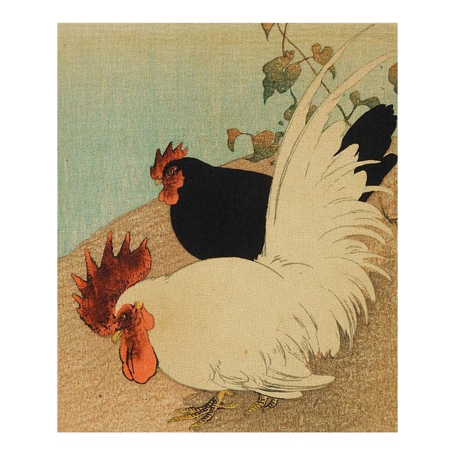 Japanese Wood Block Rooster Crepe Paper Print For Sale