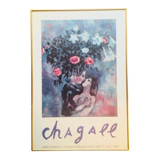 1985 Chagall Original Philadelphia Museum of Art Exhibition Poster
