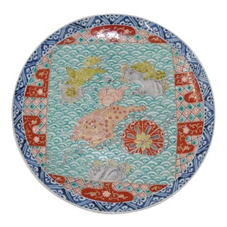 Antique Chinese Enameled Ceramic Platter For Sale