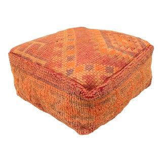 Morrocan Boucherouite Pouf Cover For Sale