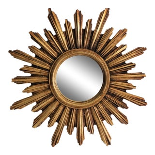 Mid Century French Gilt Convex Sunburst Mirror For Sale