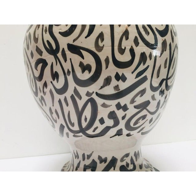 Large Moroccan Glazed Ceramic Vase With Arabic Calligraphy Black Writing Fez For Sale - Image 4 of 12