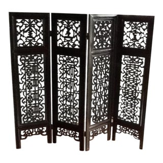 Chinese Lattice Wooden 4 Panel Screen For Sale