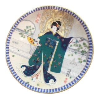 Imperial Jingdezhen Plate For Sale