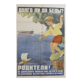 1959 Original Russian Poster, Keep Away from Water's Edge For Sale
