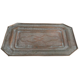 Middle Eastern Octagonal Moorish Copper Tray Charger For Sale