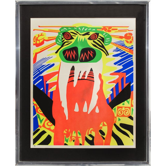 """""""Tiger Girl"""" by Ushio Shinohara serigraph 33 ⅛"""" h x 27 ⅛"""" w framed + numbered 34 / 75"""