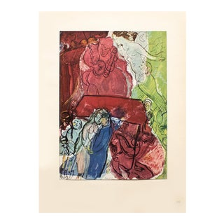 """1947 Marc Chagall """"Wedding"""", First Edition Period Parisian Lithograph For Sale"""