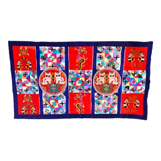 "Vintage Hand Made Folk Art ""bai Jia Bei"" (One Hundred Families Quilt) From China For Sale"