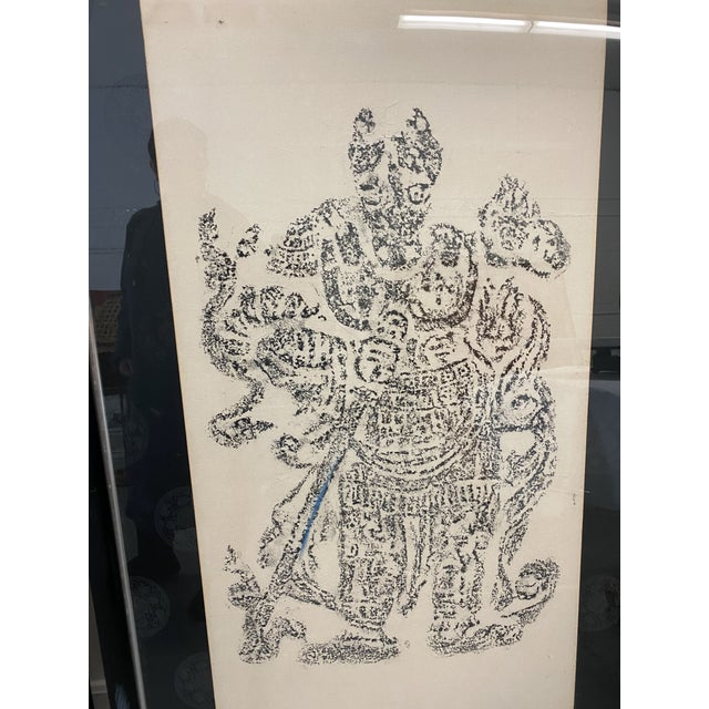 Wood Vintage Cynocephaly Eastern Zodiacal Rubbings - Set of 4 For Sale - Image 7 of 11