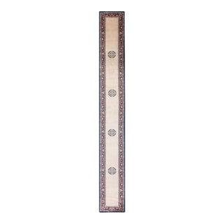 "Pair of Vintage Chinese Peking Rug 2'7"" X21'2"" For Sale"