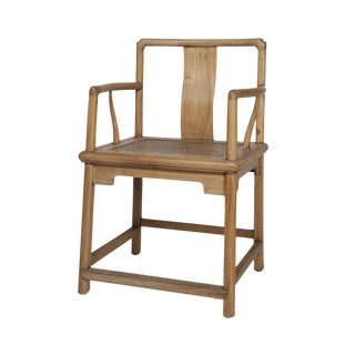 Contemporary Official's Side Chair