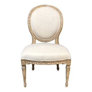 New Maria Side Chair by Hamilton Collection For Sale