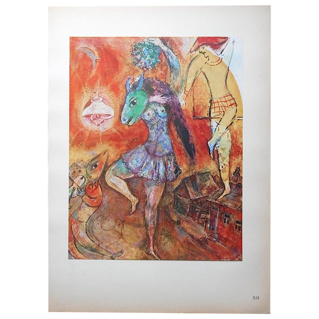 Vintage Marc Chagall Lithograph, Folio Size - Image 1 of 4
