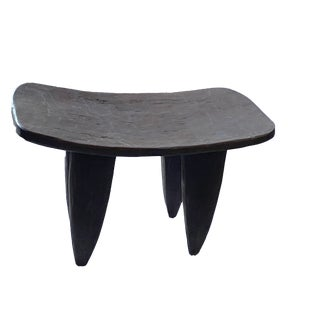 "Vintage African Senufo Stool 24.25"" by 13.5"" H For Sale"