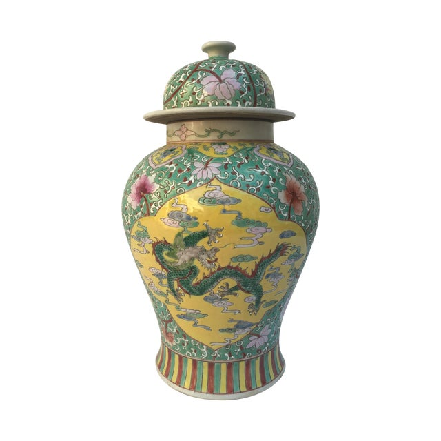 Chinese Chinoiserie Colorful Dragon Ginger Jar - Image 1 of 9