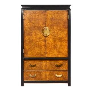 Chin Hua Burl & Brass Modern Armoire Dresser For Sale