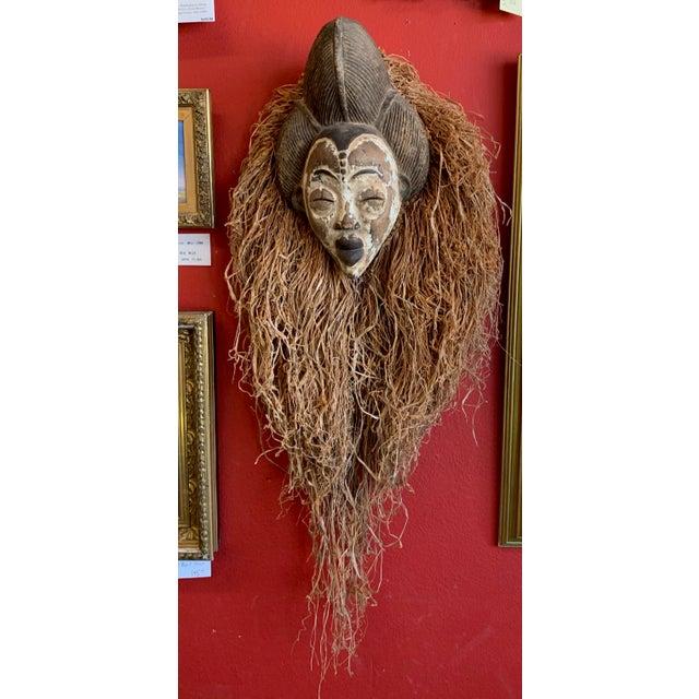 West African Punu Mukadj Spirit Mask For Sale - Image 10 of 10