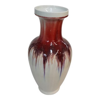 Maitland Smith Hand Painted Ivory and Red Color Vase For Sale
