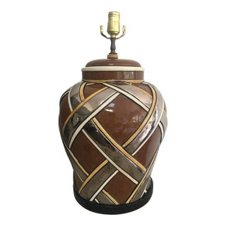Vintage 1970's Chapman Silver Lattice Ceramic Ginger Jar Lamp