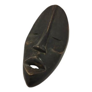 Decorative African Folk Art Mid-Century Modern Tribal Hanging Mask Sculpture For Sale