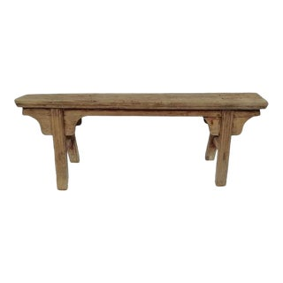 Vintage 1920's Chinese Wood Bench
