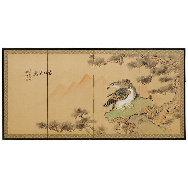 Japanese Four Panel Screen of Hawks in Pine Tree For Sale - Image 13 of 13