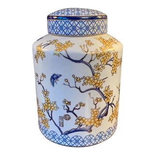Asian Porcelain Prunus Branches & Butterflies Ginger Jar For Sale