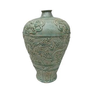Celadon Stoneware Chinese Mystic Dragon Urn Vase