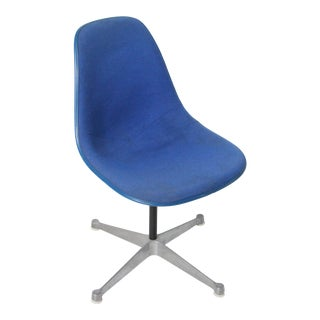 1970s Herman Miller Shell Chair For Sale