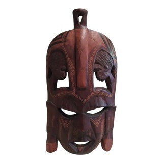 Vintage Hand Carved African Wall Mask For Sale