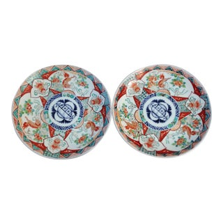 Antique Decorative Chinese Plates - A Pair For Sale