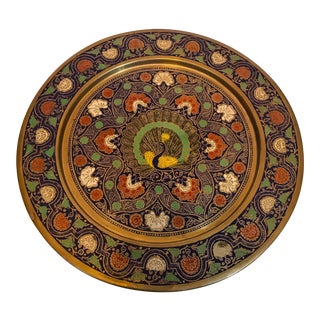 Khadi Bhavan Brass and Enamel Peacock Wall Plate For Sale