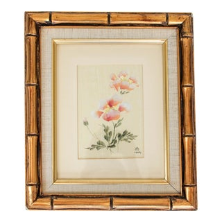 Vintage Chinese Brush Painting Botanical For Sale