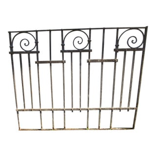 Antique Victorian Iron Gate For Sale