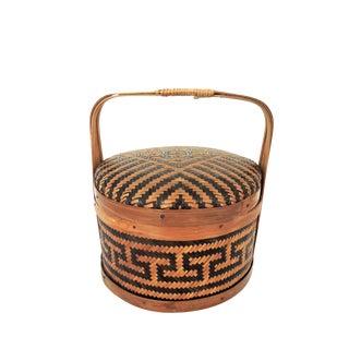 Vintage Asian Hand Woven Split Bamboo Basket For Sale