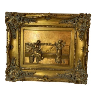 French Baroque Frame Relief Gilt Resin Plaque Decor For Sale