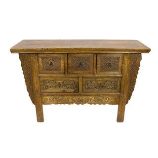 Carved Antique Five-Drawer Sideboard For Sale