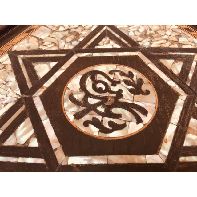 19th Century Moorish Mother-Of-Pearl Inlaid Table For Sale - Image 9 of 13