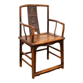 Chinese Ming Dynasty Style Elm Wedding Chair with Curving Back and Carved Splat For Sale