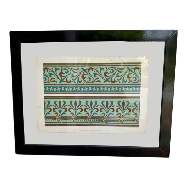 Mid 19th Century Antique Glass Framed Papers For Sale