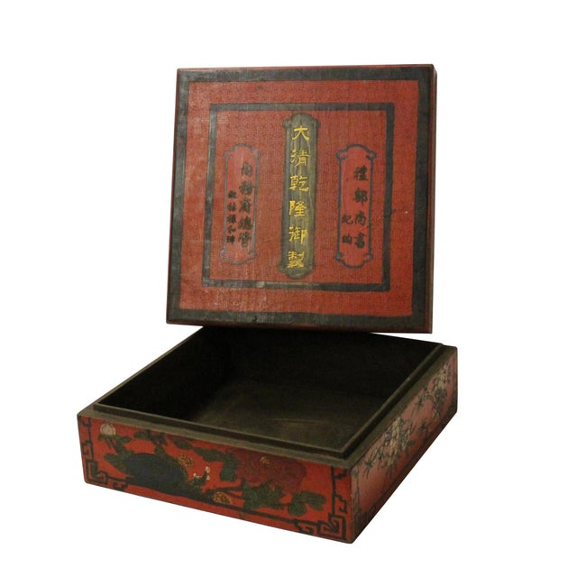 Chinese Distressed Red Characters Graphic Square Shape Box For Sale - Image 4 of 7