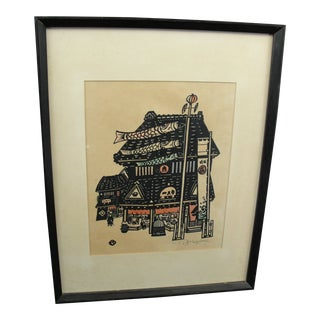 Mid Century Vintage Kiyoshi Ikezumi Limited Edition Wood Block Print For Sale