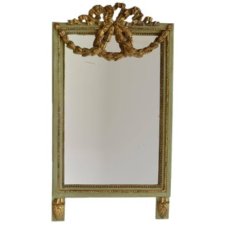 19th Century Brocaded Portrait Mirror Green Wood Framed With Gold Accents For Sale