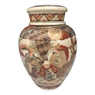 Antique Japanese Satsuma Lidded Ceramic Jar Ca. Early 19th C. For Sale