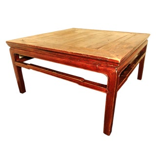 19th Century Chinese Ming Coffee Table For Sale