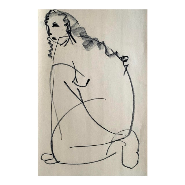 Ali I Drawing by Heidi Lanino - 13x18 For Sale