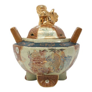 Vintage Royal Satsuma Porcelain Koro or Censer For Sale