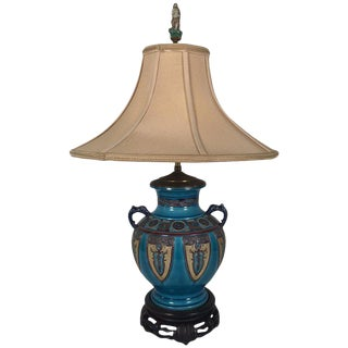 19th Century English Majolica Urn Now as a Lamp For Sale