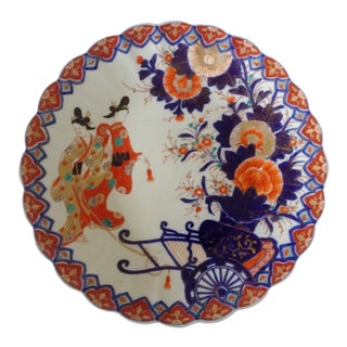 Colorful Japanese Imari Charger For Sale